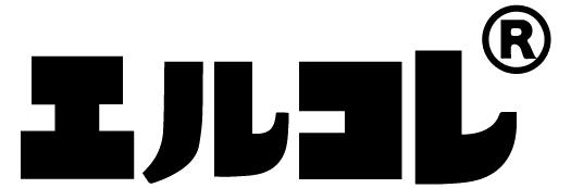 エルコレロゴ